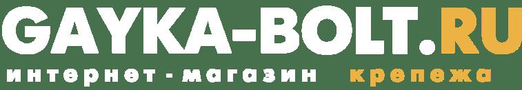 Гайка-Болт